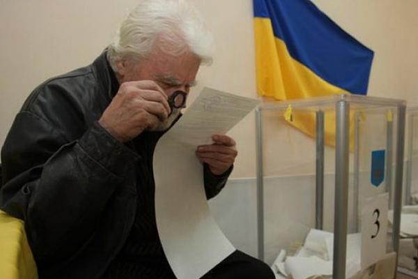 Оголошено результати виборів до Тернопільської районної ради (Списки)