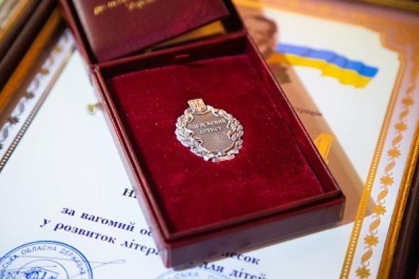 Жителям Тернопільщини присвоїли державні нагороди