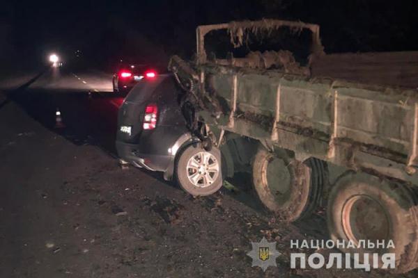 На Тернопільщині ДТП: іномарка в'їхала у трактор