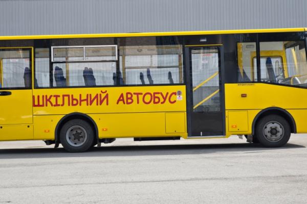 Члени ГО садівників-любителів «Тернопільське» написали петицію, щоб їхніх дітей забезпечили шкільним автобусом