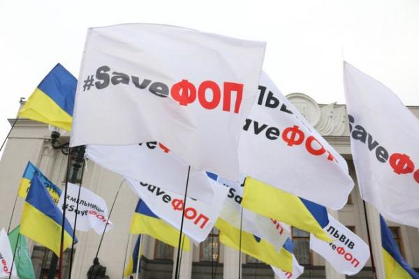 Під стінами Верховної Ради правоохоронці затримали 50-річного підприємця із Тернопільщини