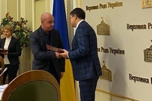 Дмитро Разумков привітав мера Тернополя з переобранням