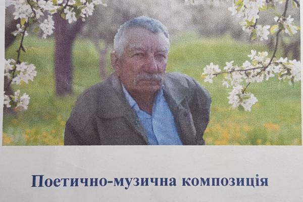 Кожний презентував свою «квітку» спогадів у вінок пам'яті про поета