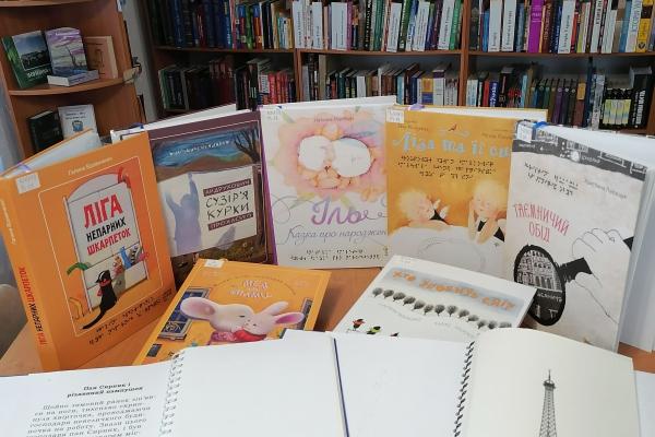 Книги, що долають бар'єр: В тернопільській книгозбірні можна читати книги шрифтом Брайля