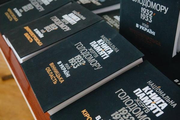 У Тернополі відкрили тематичну виставку про Голодомор