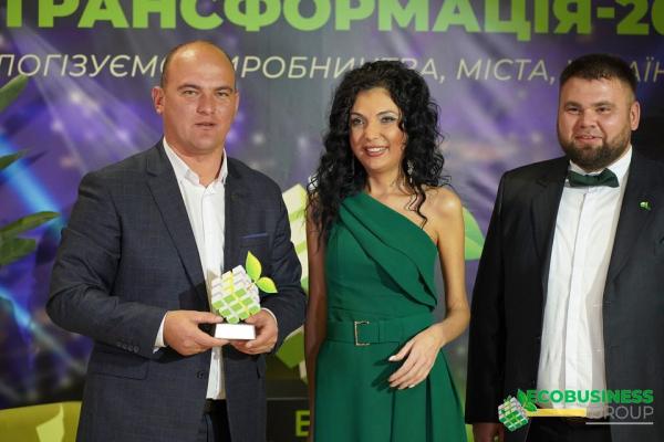 Одне із міст Тернопільщини отримало найвищу екологічну відзнаку країни