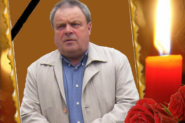 Присвячується пам'яті великого патріота України Олега Уруського
