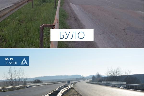 Вперше за 30 років здійснили капітальний ремонт автошляху М-19 у Тернопільській області (Фото)