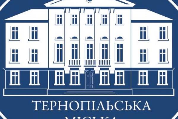 Припинили повноваження одного із депутатів Тернопільської міської ради
