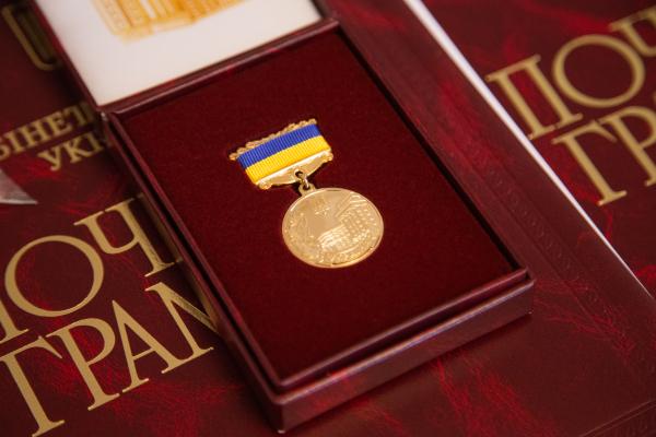 Ректор ТНПУ отримав звання «Заслужений працівник освіти України»