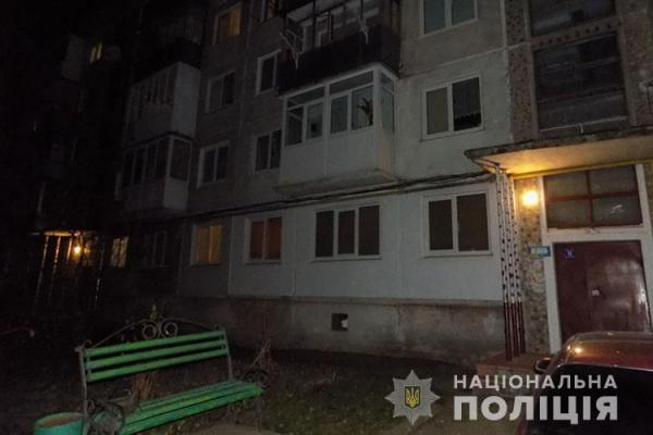Тернополянин погрожував підірвати житловий будинок