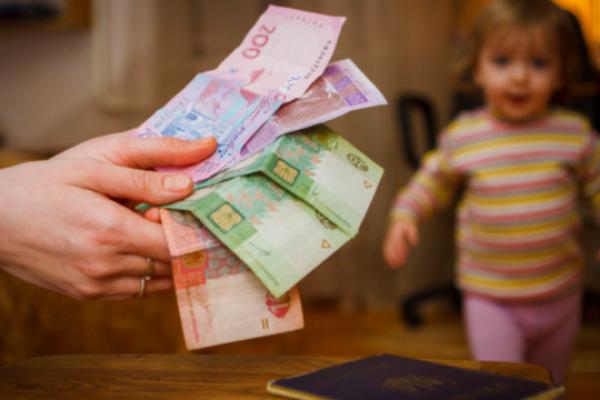 ФОПам відновили виплату соціальної допомоги на дітей