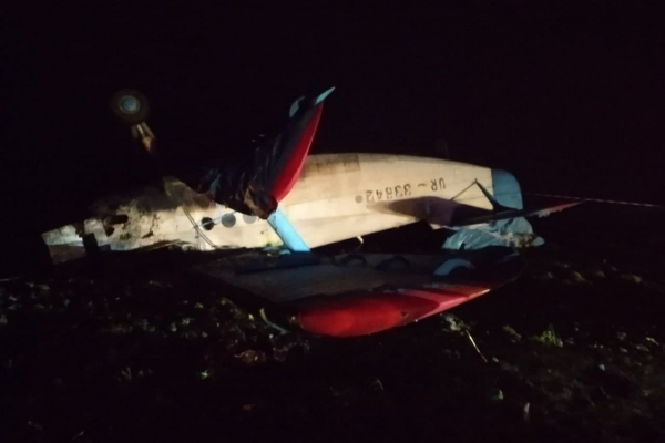 Авіакатстрофа на Тернопільщині забрала життя пілота