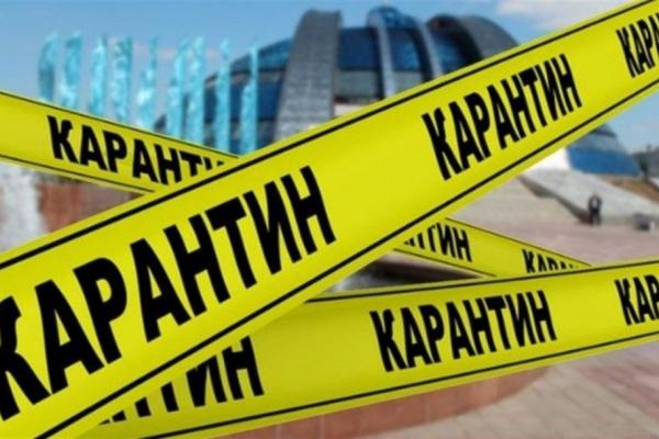 Загальний карантин в Україні продовжили до 28 лютого