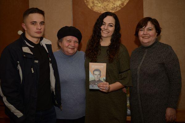 У Бучачі відбулася презентація книги про переселенців з Польщі