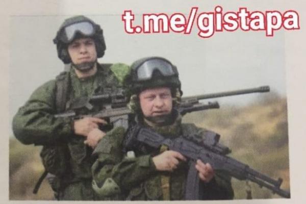 У шкільному підручнику українських солдатів одягли в російську форму