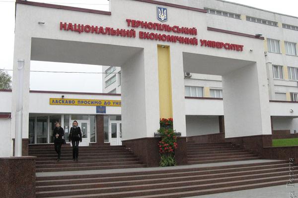 У Тернопільському університеті зроблять капітальний ремонт