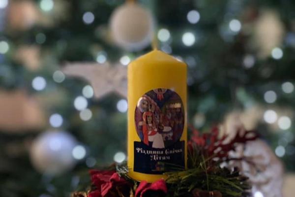 Тернополян закликають долучитися до акції «Різдвяна свічка», щоб придбати подарунки малозабезпеченим дітям