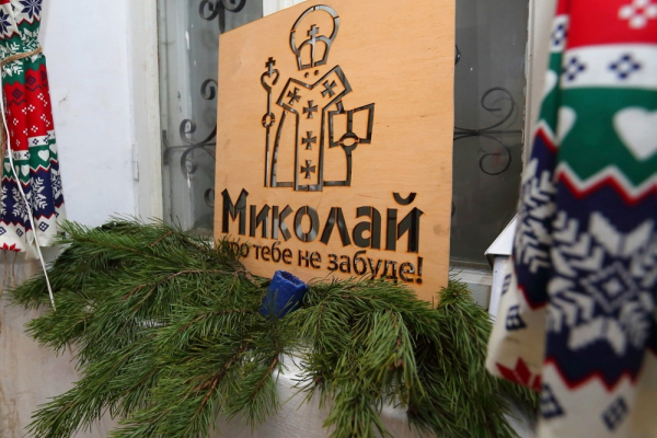 На «Фабриці святого Миколая» підготували більше тисячі подарунків для маленьких тернополян