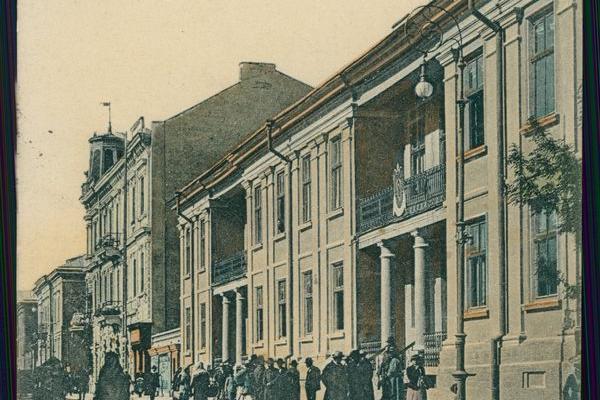 Вулиця А. Міцкевича в Тернополі на столітніх листівках