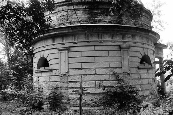 Ротонда в Монастириському на фото 1950-х років