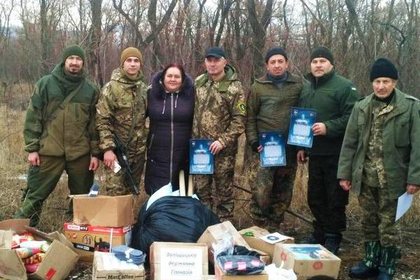 Бійці ЗСУ Тернопільщини отримали подарунки на Миколая