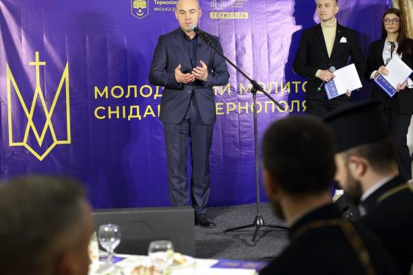 Вперше у Тернополі відбувся Молодіжний Молитовний сніданок