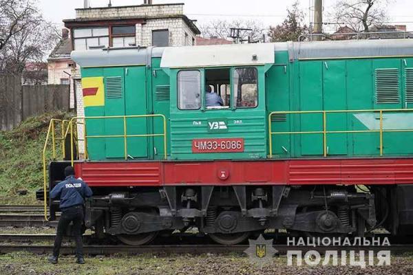 У Тернополі на залізничній станції під колесами тепловозу загинув чоловік (Відео)
