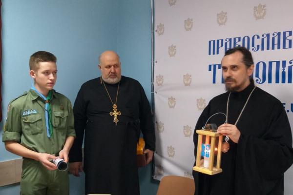 Пластуни передали Тернопільській єпархії ПЦУ Вифлеємський вогонь миру (Фото)