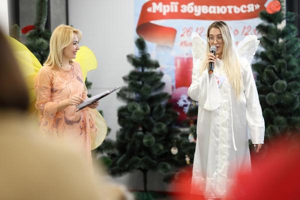 «Мрії збуваються»: для маленьких тернополян організували новорічне свято