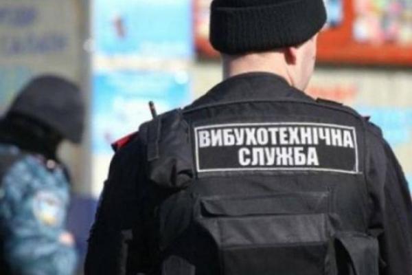 У Тернополі повідомили про замінування офісного приміщення