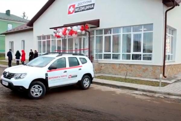 У селі на Тернопільщині відкрили сучасну амбулаторію сімейної медицини