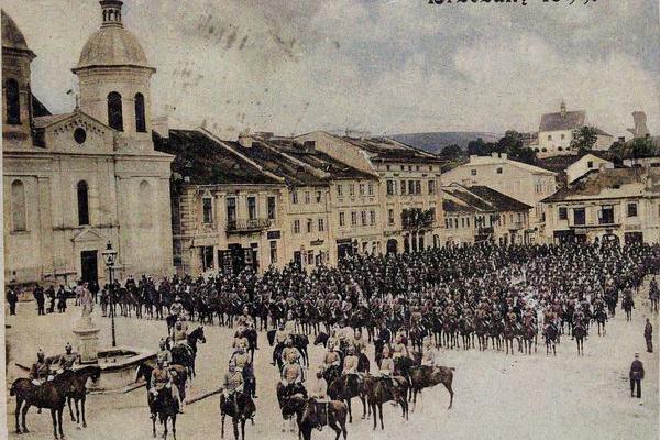 У соцмережі показали як виглядала Площа Ринок в Бережанах у кінці ХІХ століття