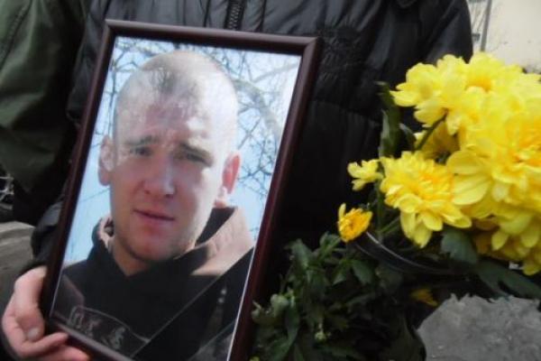 Віддав життя за Україну: у Тернополі вшанують пам'ять загиблого воїна