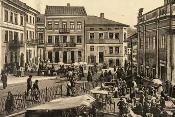 Бучач та його мешканці на столітніх фото