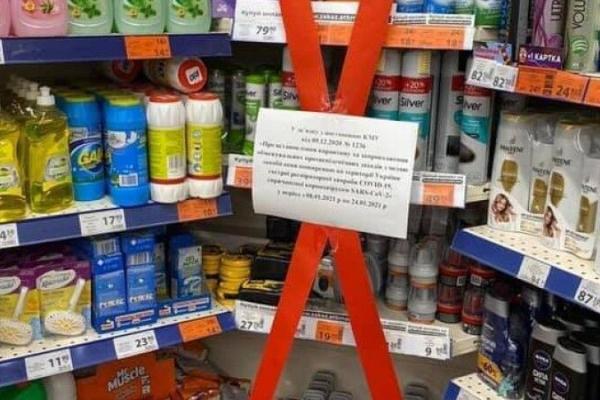 Тернополянам пояснили, що можна продавати у магазинах та кіосках