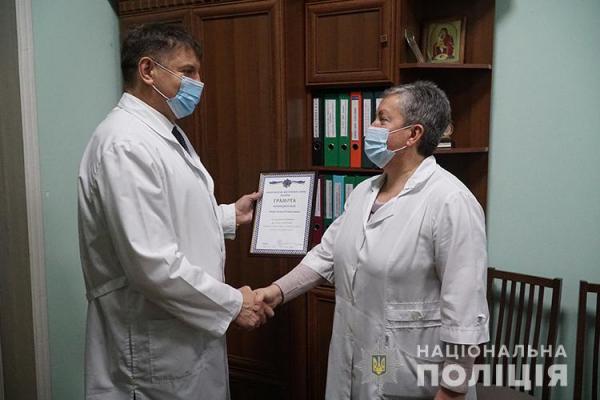 Медики з Тернопільщини отримали грамоти від міністра МВС