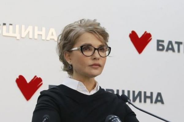 Юлія Тимошенко звинуватила уряд у непрофесійності й запропонувала план зменшення тарифів утричі