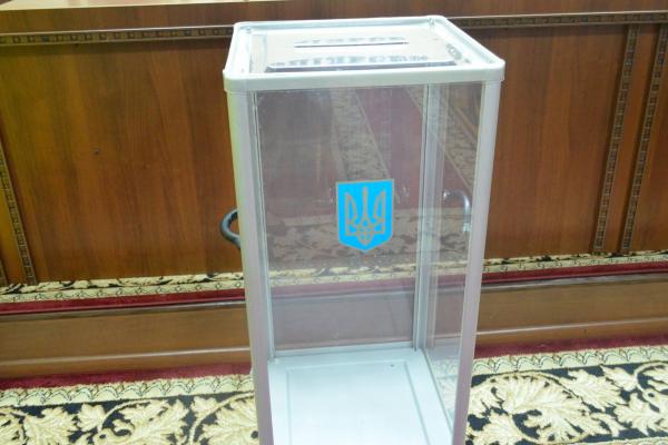 Проголосували замість інших осіб: на Тернопільщині судять членів виборчої комісії