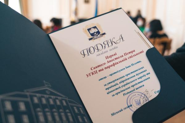 У Тернополі нагородили переможців новорічно-різдвяних конкурсів