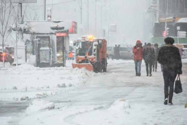 Рятувальники попереджають про сильні морози