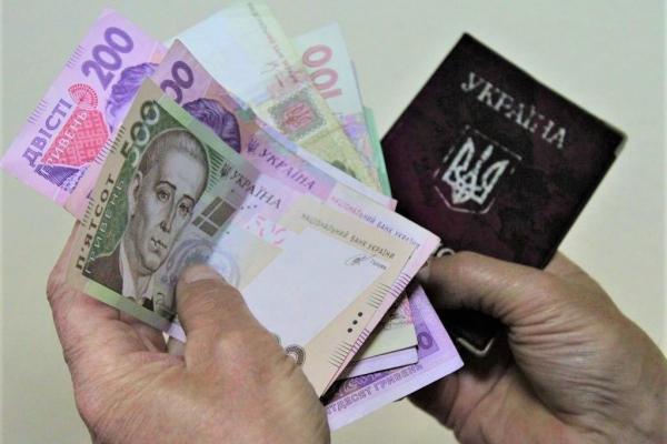 Пенсії з 1 січня зросли для 2,3 млн українських пенсіонерів
