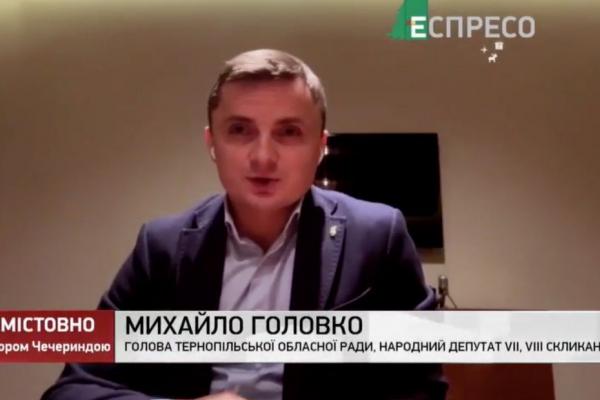 «Україна може повністю забезпечити власним газом населення та промисловість,» – Михайло Головко