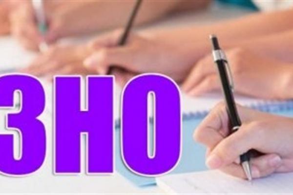 Для тернопільських школярів завершується реєстрація на пробне ЗНО