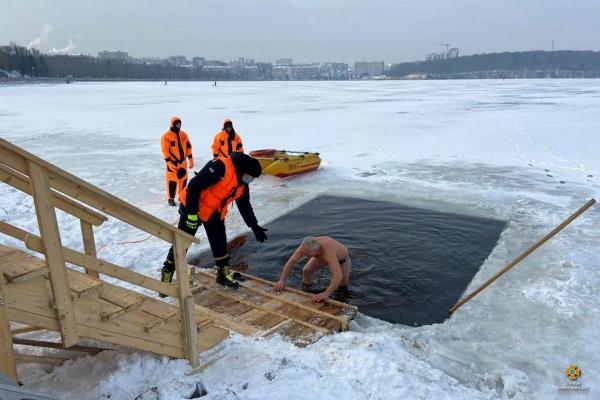 У Тернополі рятувальники стежили за проведенням заходів з нагоди Дня Хрещення Господнього