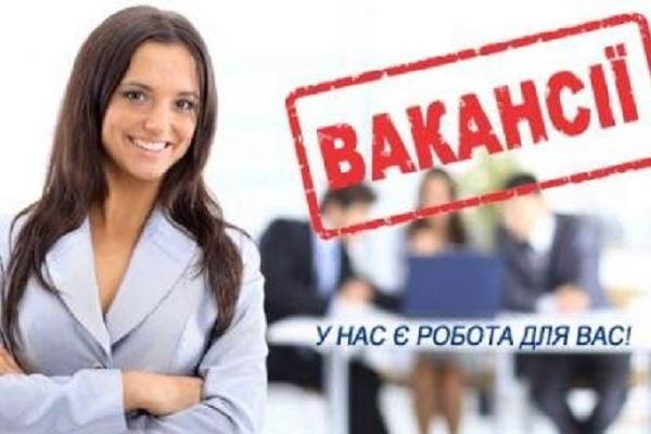 85 підприємств Тернопільщини шукають працівників