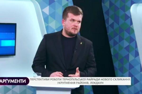 Віктор Козорог: «Незрозуміло чому держава ввела локдаун для усіх»