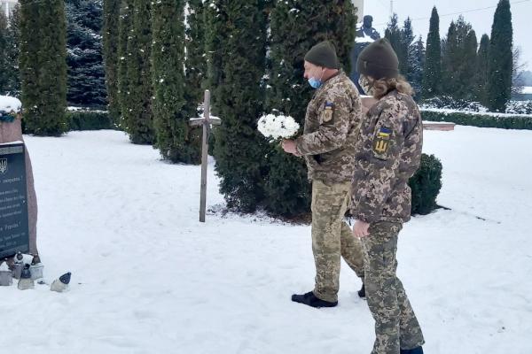 Віддали життя за Україну! На Тернопільщині вшанували пам'ять полеглих Героїв