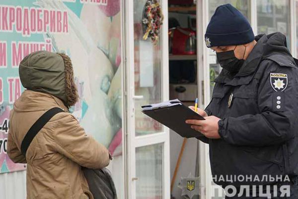На Тернопільщині продовжують виявляти порушників карантину