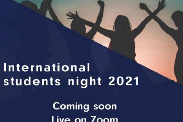 У тернопільському ВУЗі  відбудеться міжнародна студентська ніч